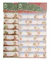 Naam stickers voor kerstkado